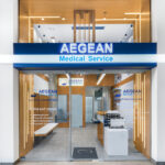 Aegean Medical - Thessaloniki