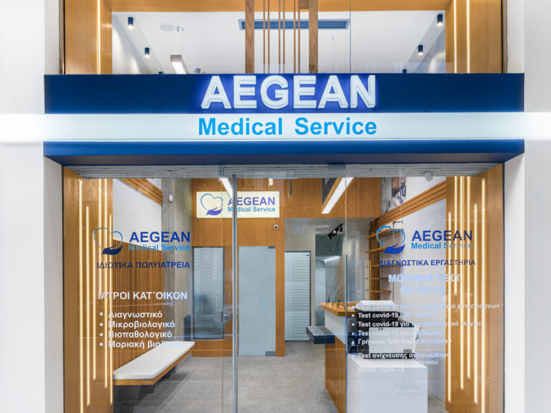 Aegean Medical - Thessaloniki