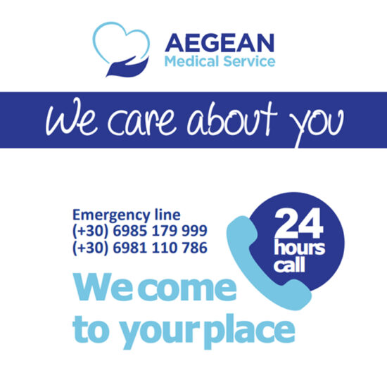 Aegean Medical Network