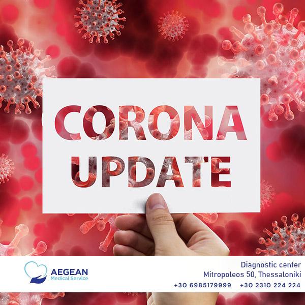 Aegean Medical Service - Corona update